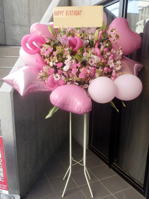 お祝い バルーンスタンド花