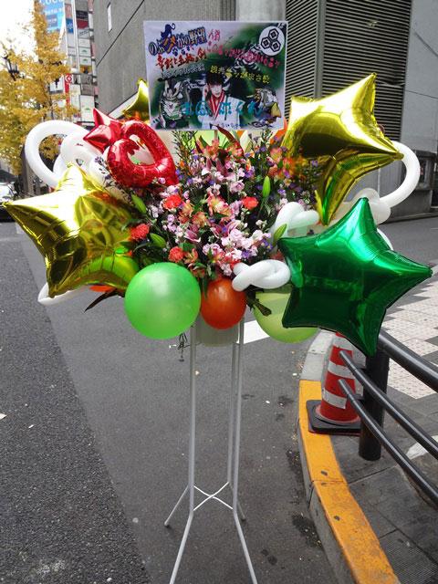 キャバクラ お誕生日花