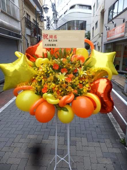誕生日祝い バルーンスタンド花