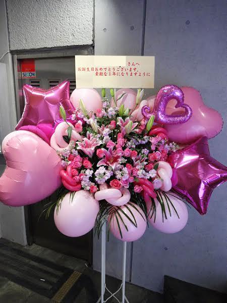 誕生日祝い スタンド花