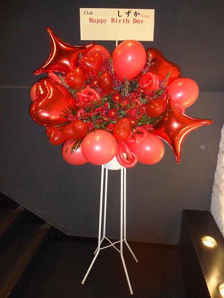 ハート 風船付きスタンド花