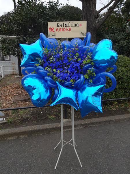 お誕生日祝い 風船付きのお花