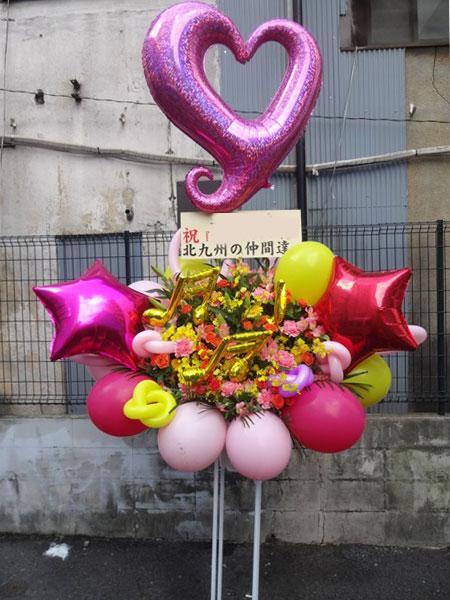お祝い風船と花