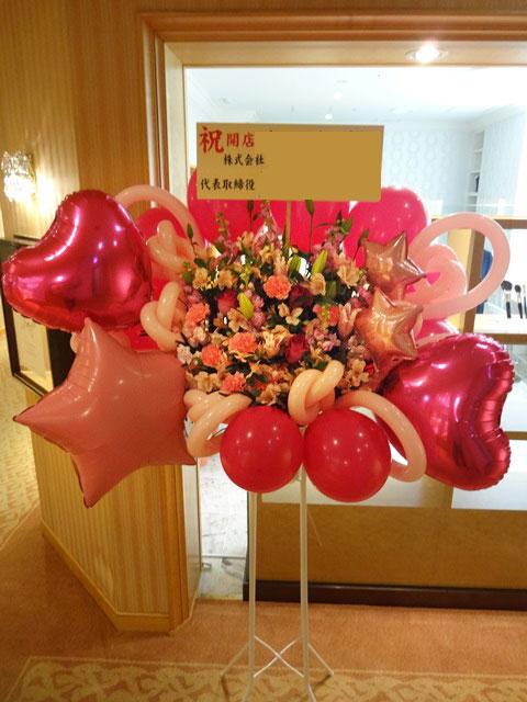 御祝い送料無料 バルーンスタンド花
