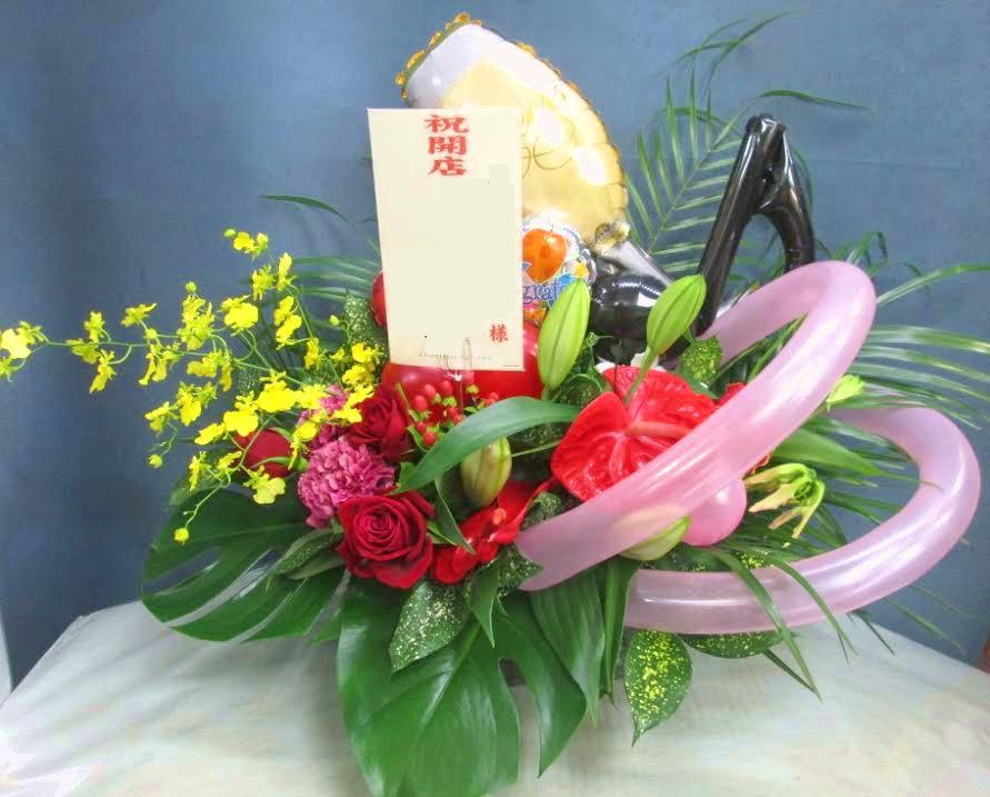 お誕生日祝い アレンジメント花