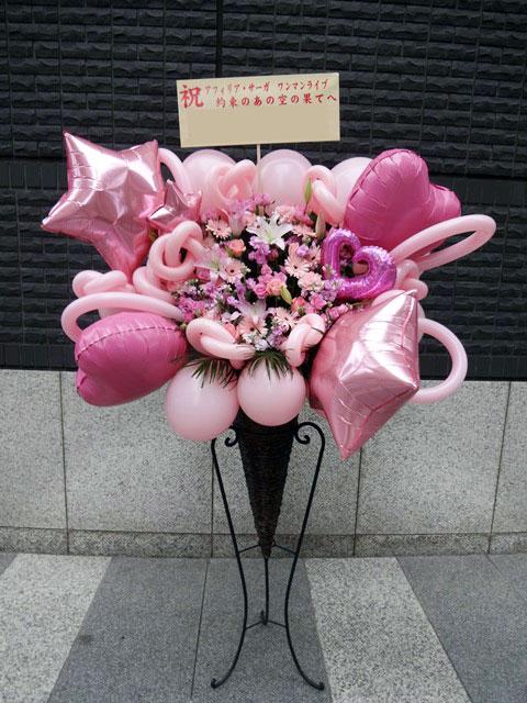 ライブ祝い花
