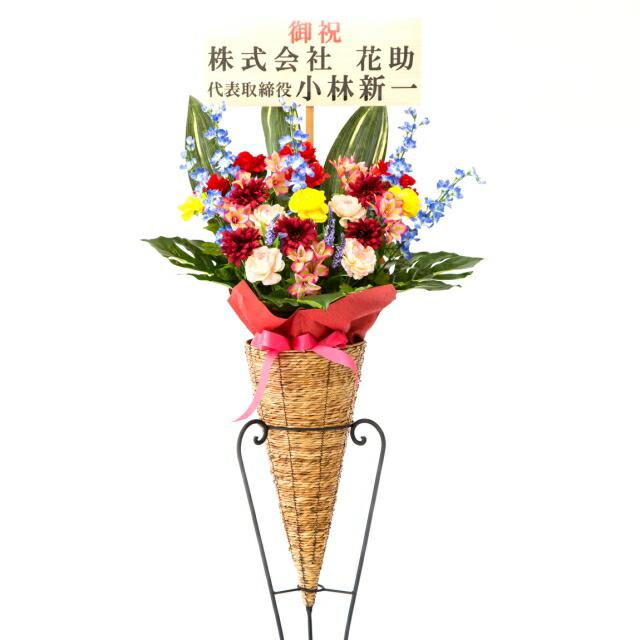 造花スタンド花