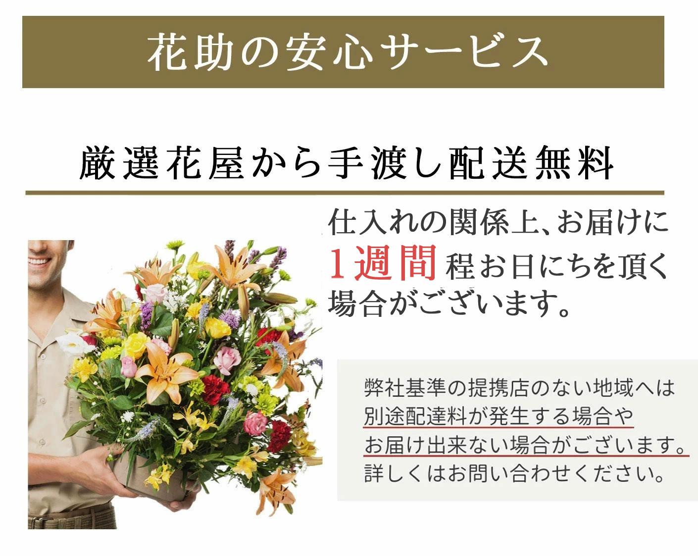 クリスマスアレンジメント花を東京名古屋大阪はじめ全国へ手渡し届け