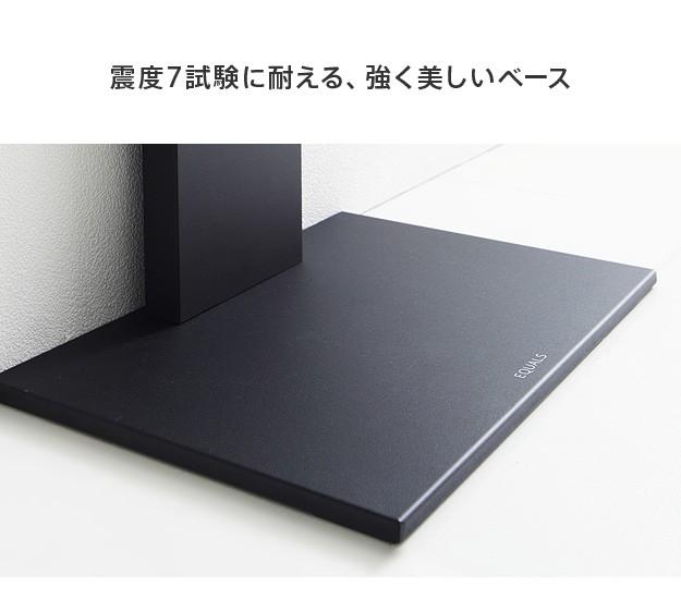 テレビ 置き型 寝室 コーディネート例