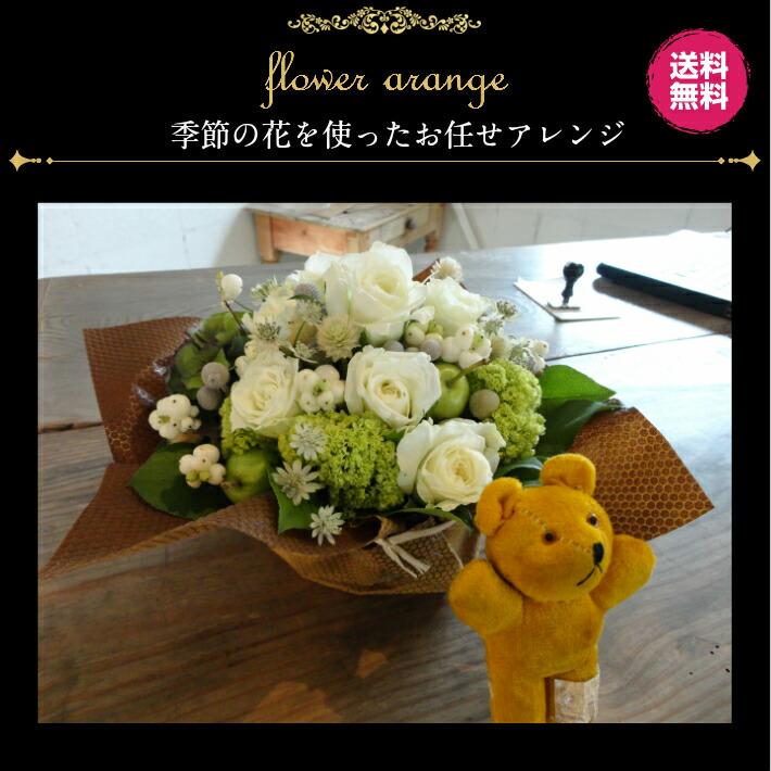 母 の 日 お花