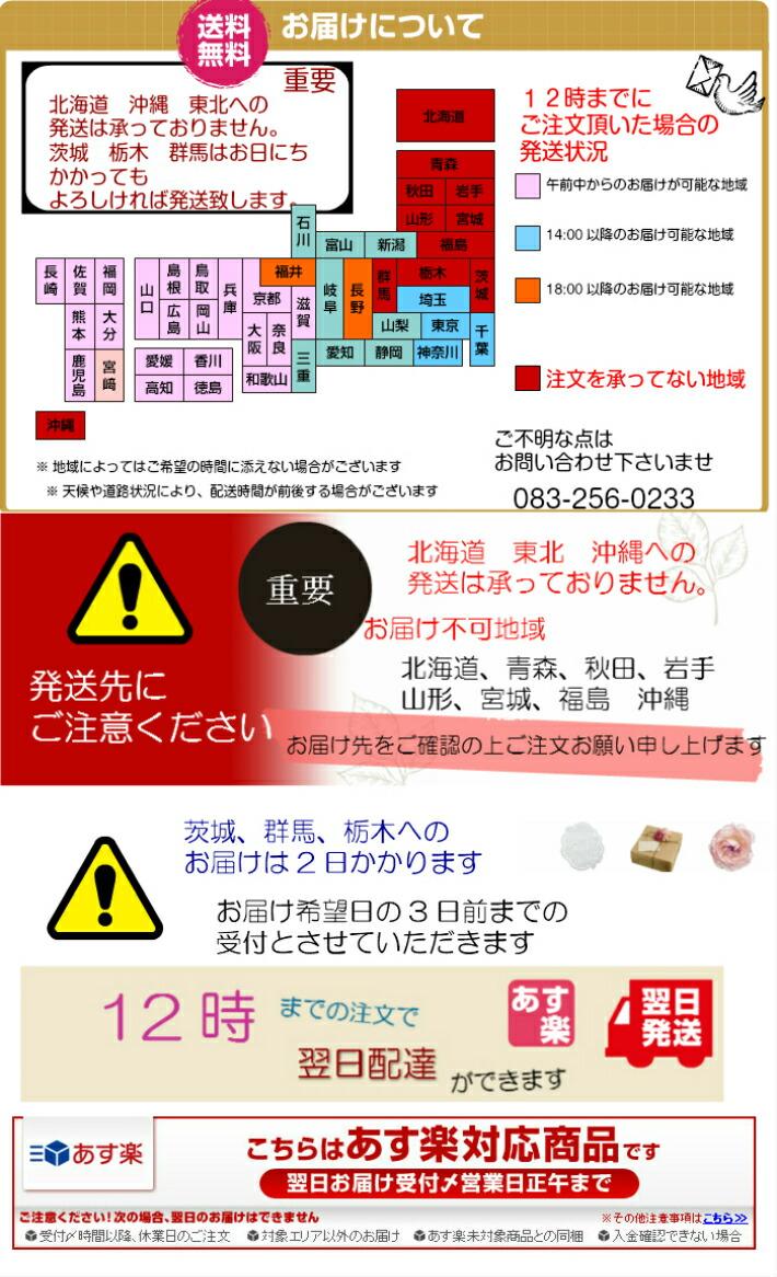 かわいい プロジェクト 三 大 北海道