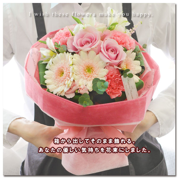 【就職祝い 】40代女性へそのまま飾れる華やかなお花のプレゼントを教えて!【予算10000円】