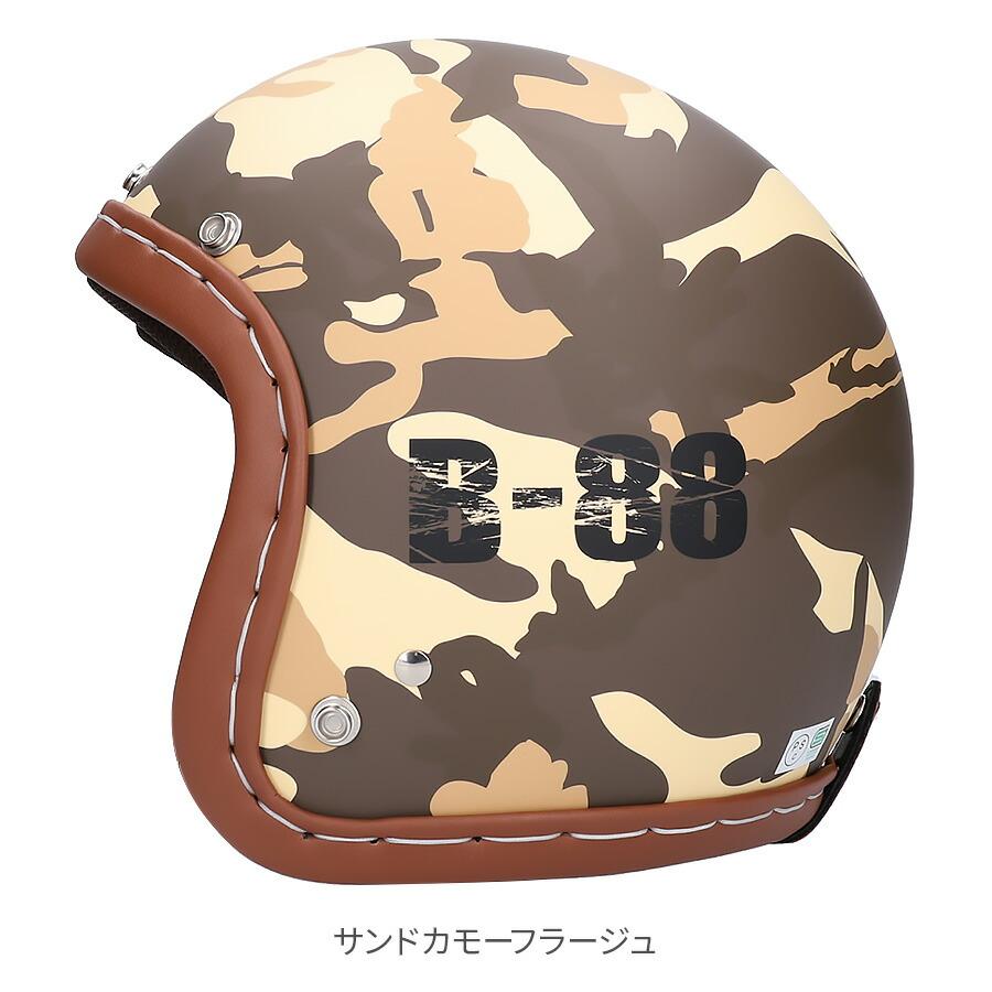 スモールジェットヘルメット ハンドステッチタイプ NEO VINTAGE SERIES VT-11