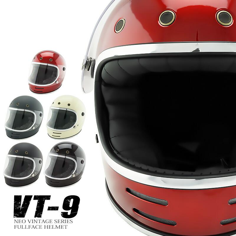 レトロ ビンテージ フルフェイス ヘルメット NEO VINTAGE SERIES VT-9