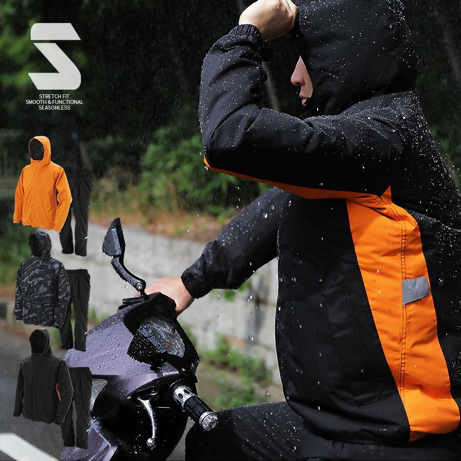 バイク用 ストレッチ 透湿防水 レインスーツ 上下セット メンズ PLAIN エスレインスーツ PL01820
