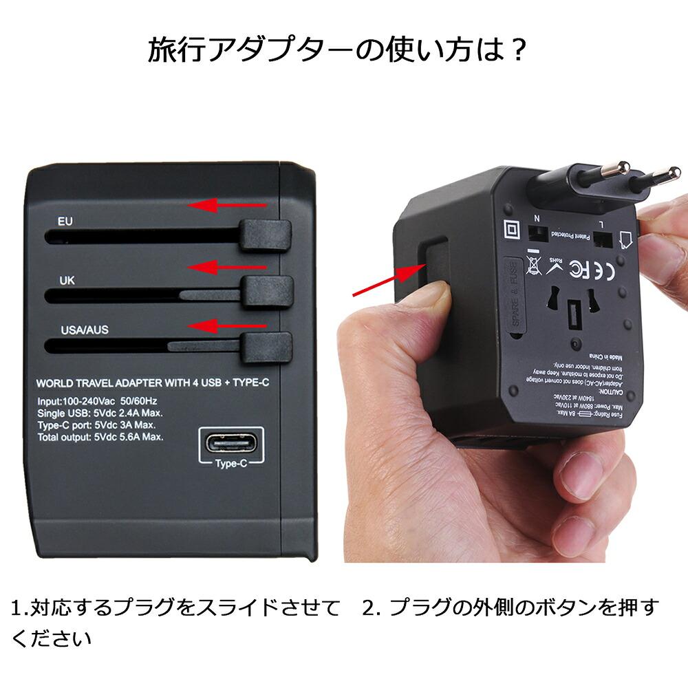 楽天市場 海外変換プラグ タイプ 旅行充電器 ridpix 5 6a 4つusbポート