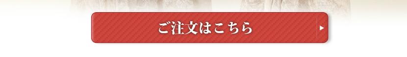 スカーフ・ストール用ハンガー