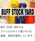 BUFF STOCK YARD