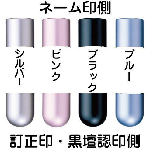 タニエバー 新型ツインGT・GK専用印面キャップ(2011年4月以降ご購入の新タイプ)