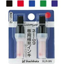 シャチハタ ネーム9専用補充インク 別注カラー