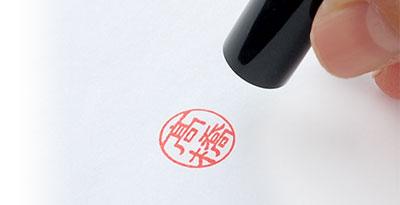 黒水牛印鑑 朱肉の馴染みがよい 適度な硬度 鮮明 捺印