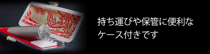チタン印鑑 10.5から15.0mm