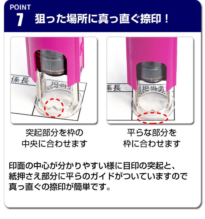 鮮明 インク補充 カラー ネーム印
