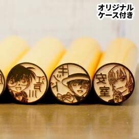 木彫りタイプ