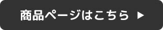「サンリオキャラクターずかん」クロミ クイックC9タイプ