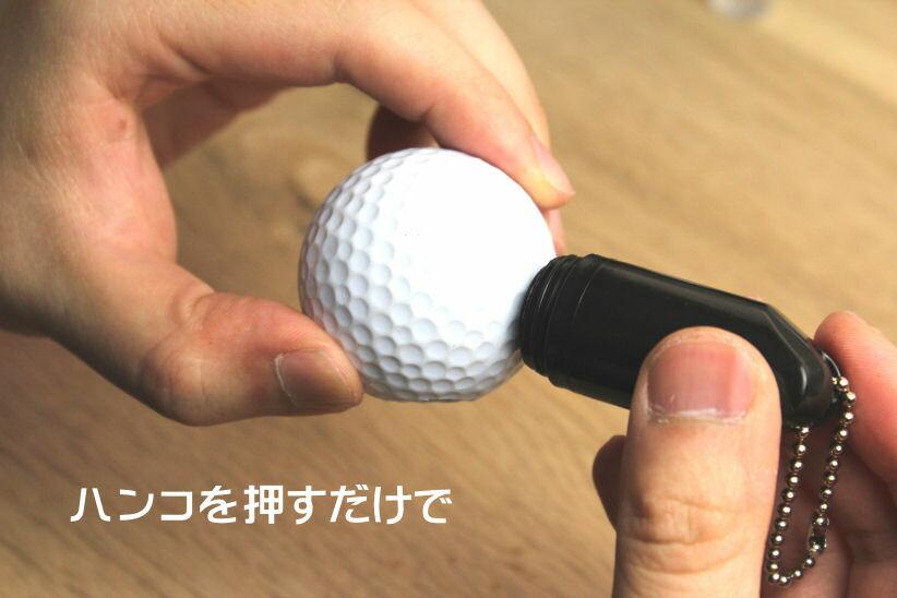 ゴルフボールスタンプ使用方法2