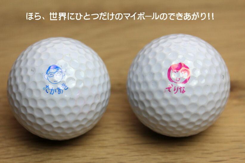 ゴルフボールスタンプ使用方法3