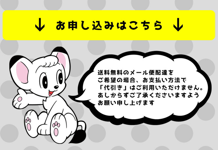 シャチハタ&黒水牛セット 「手塚ずかん」 【ご奉仕品】