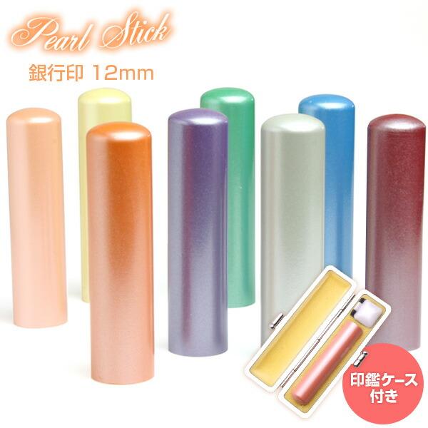 Pearl Stick 60x12.0mmmm