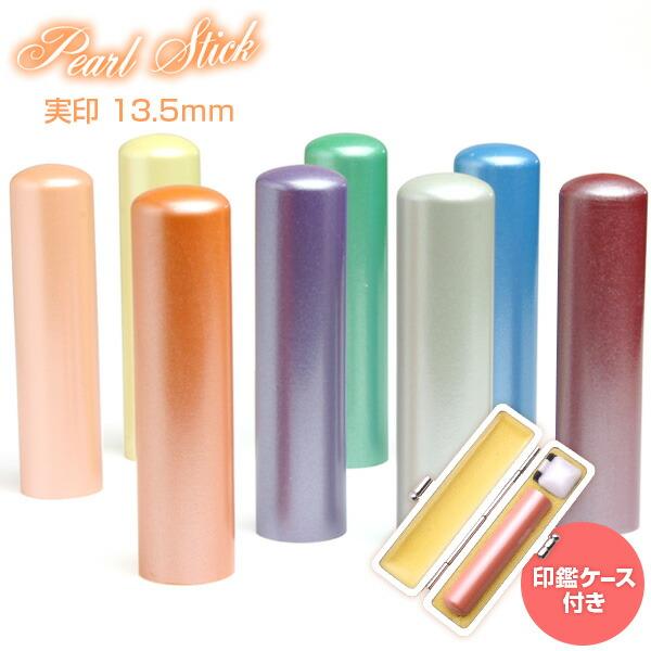 Pearl Stick 60x13.5mm
