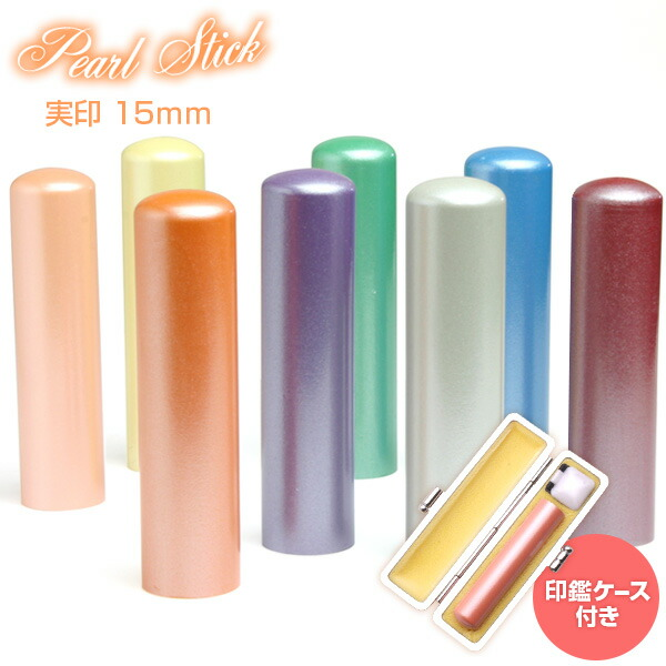 Pearl Stick 60x15.0mm