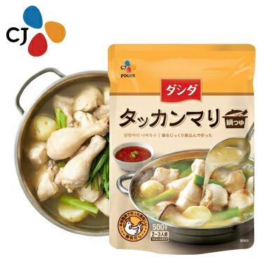 【CJ】ダシダ・タッカンマリ鍋つゆ500g(2~3人前)