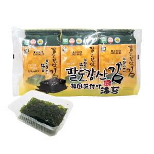 【八道江山】お弁当用味付のり/ 8切8枚3袋