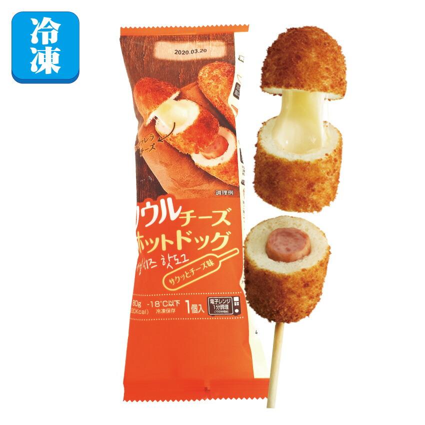 【冷凍】ソウルチーズホットドッグ1本