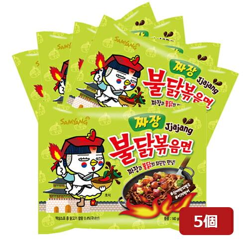 【三養】ブルダック チャジャン麺 140gx5個