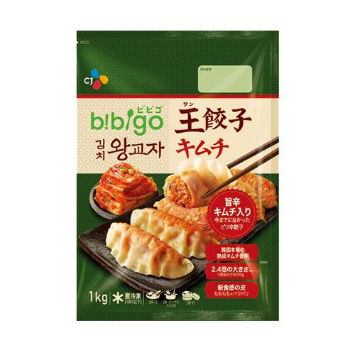 【ビビゴ】bibigo 王餃子(キムチ)