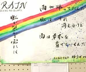 第5回書道ガールズ作品27