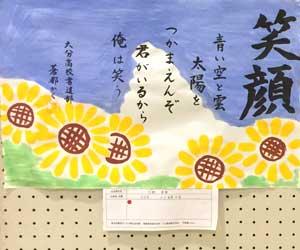 第5回書道ガールズ作品28
