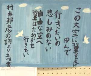 第5回書道ガールズ作品49