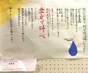 第5回書道ガールズ作品63