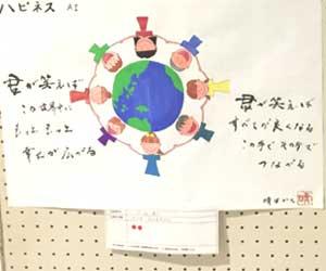 第5回書道ガールズ作品78