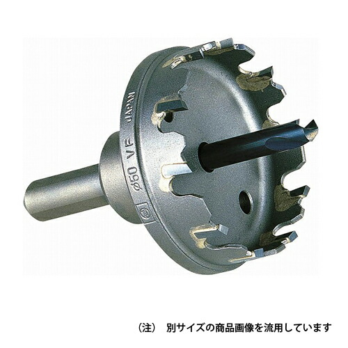 ミヤナガ・ホールソー278・100MM・先端工具・鉄工ドリル・メーカー品ホールソー・DIYツールの画像