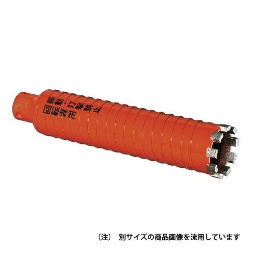 ミヤナガ・PCドライモントコアカッター・PCD100C・先端工具・コンクリートドリル・コアドリル・DIYツールの画像
