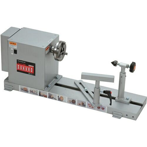 Y−SK11・木工旋盤ROKURO・YH−300・電動工具・DIY用電動工具・切断・切削・DIYツールの画像