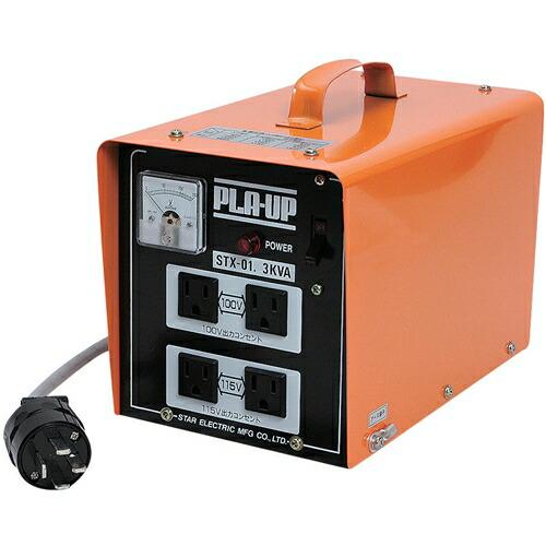 スズキット・ポータブル変圧器プラアップ・STX−01・電動工具・電工ドラム・コード・変圧器(トランス)・DIYツールの画像