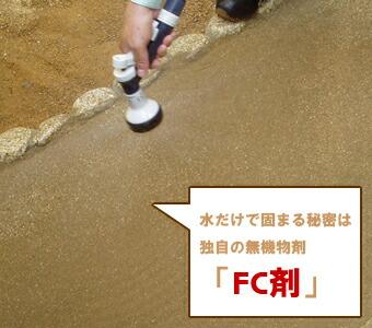 d-soil2-3.jpg